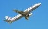 More bad news for Dubrovnik tourism as Aegean Airlines delay until September