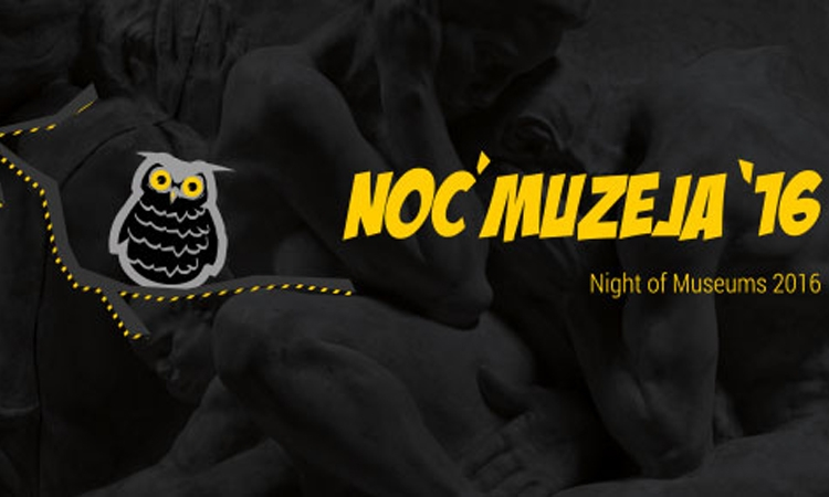 Night of the Museum 2016