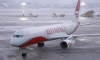 Moscow to Dubrovnik every day with Red Wings Airlines