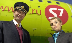 S7 Airlines increases flights from Moscow to Dubrovnik
