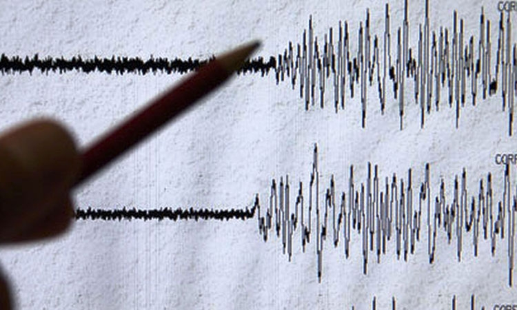 Another earthquake in Dubrovnik