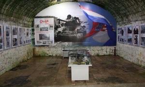 Discover Dubrovnik - Homeland War Museum