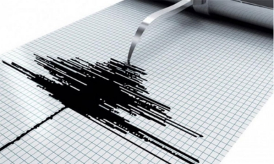 Earthquake rumbles though the Peljesac Peninsular