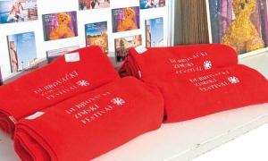 Christmas presents with a touch of Dubrovnik