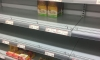 Supermarkets sell out of flour and pasta in Croatia as fear of coronavirus causes panic buying