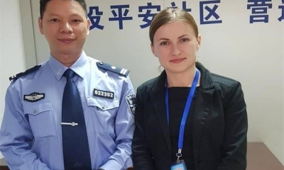 Dubrovnik Police Officer visits China for the international exchange course