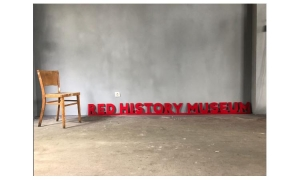 Red History Museum to open tomorrow in Dubrovnik