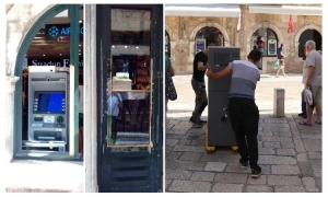 Two more ATMs leave the Old City
