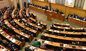 Croatian budget proposal for 2019 put forward