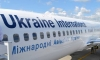 Direct flights between Zagreb and Kiev in the pipeline