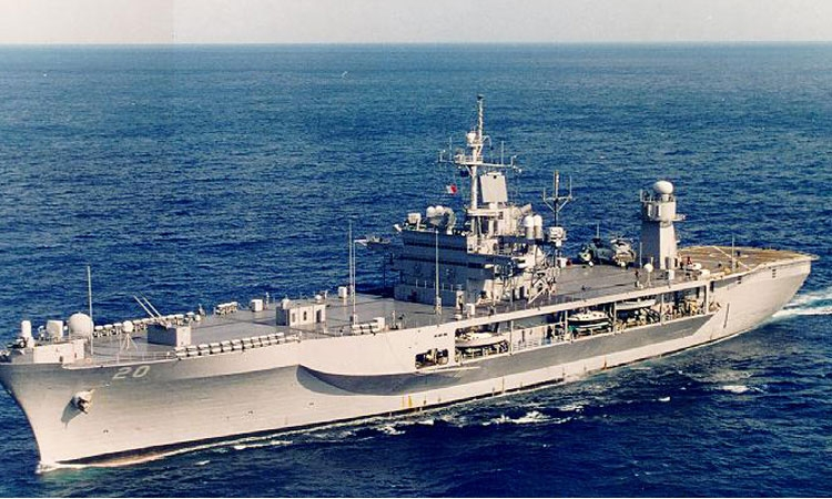 USS Mount Whitney to undergo repair work in Croatia