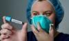 Coronavirus Croatia – 1565 new cases of Covid-19 across Croatia – 39 more fatalities in past 24 hours
