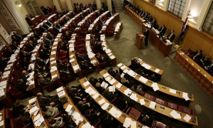 Croatian parliament has more female members