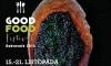 2018 Dubrovnik Good Food Festival opens tomorrow
