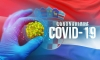 Croatia has strictest response to coronavirus in the world states Oxford University