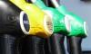 Petrol prices in Croatia drop - again